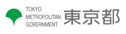 東京都公式ホームページ