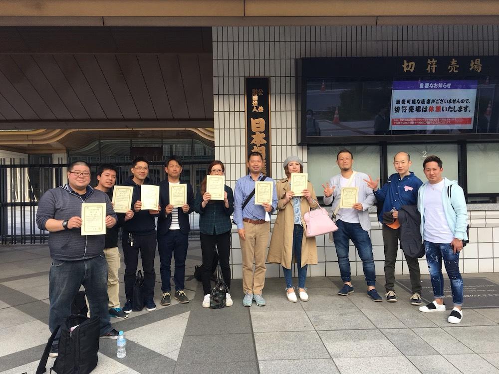 5月12日の「わんぱく相撲~五日市・増戸場所~」に向けて準備