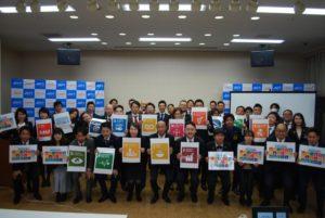 4月3日に第264回例会「SDGsが未来を変える」を執り行いました。