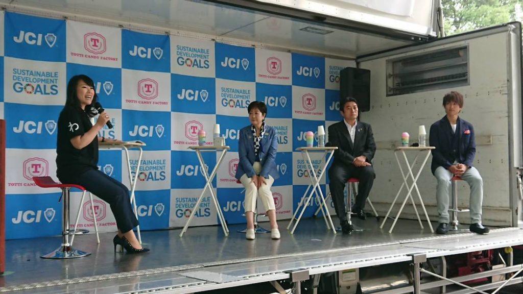 第48回東京ブロック大会むさし府中大会