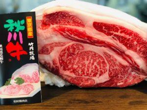 東京都産唯一のブランド牛「秋川牛」はここにあった!!