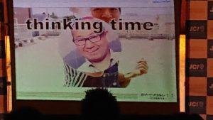 11月例会「つながり~次代へのバトン~」を開催しました