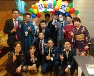 あきる野青年会議所2020年度卒業式